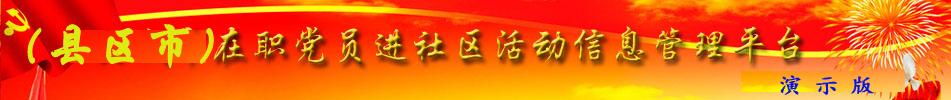 葫芦岛市 连山区 龙港区 南票区 绥中县 建昌县 兴城市 市直 杨家杖子图片